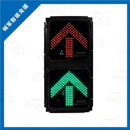 【机动车交通信号灯】:红绿箭头信号灯